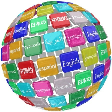 29296733 - many international languages in words on a sphere of tiles including english, chinese, japanese, spanish, russian, french and german